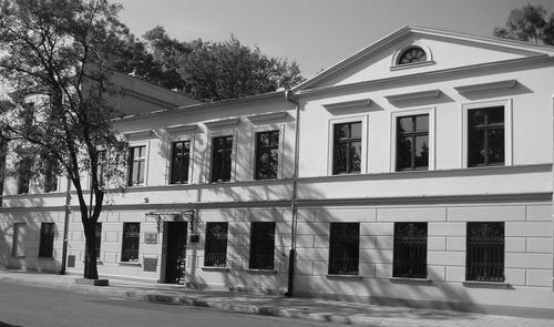 Siedziba OIRP w Łodzi